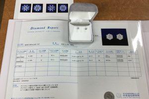 diamond earring 20210607